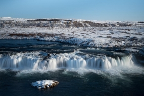 La cascade de Faxafoss en hiver, Islande